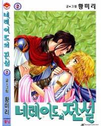 Legend of Nereid 2: Volume 2 by Hwang, Mi Ri