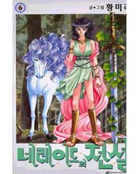 Legend of Nereid 6: Volume 6 by Hwang, Mi Ri