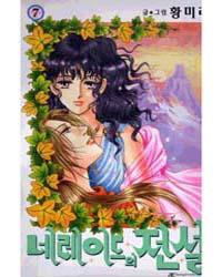 Legend of Nereid 7: Volume 7 by Hwang, Mi Ri