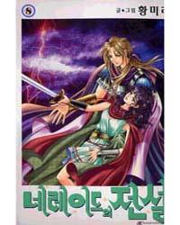 Legend of Nereid 8: Volume 8 by Hwang, Mi Ri