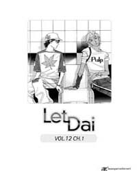 Let Dai 12: Volume 12 by Soo-yeon, Woon