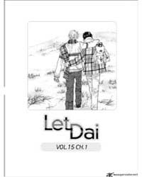 Let Dai 15: Volume 15 by Soo-yeon, Woon