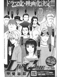 Liar Game 87: Virus Outbreak Volume Vol. 87 by Shinobu, Kaitani