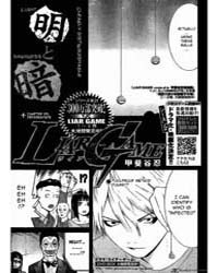 Liar Game 93: Differentiate Volume Vol. 93 by Shinobu, Kaitani