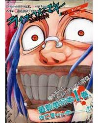 Life is Money 11 : Killer Smile Volume Vol. 11 by Teru, Asaniji