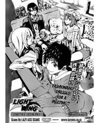 Light Wing 8: Losing Ruiji Volume Vol. 8 by Hideo, Shinkai