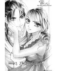 Limited Lovers 7 Volume Vol. 7 by Yamada, Keiko