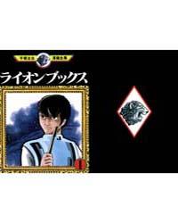 Lion Books 1: Adachigahara Volume Vol. 1 by Osamu, Tezuka