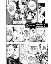 Log Horizon - Nishikaze No Ryodan 10: Sw... Volume No. 10 by Mamare, Touno
