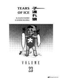 Lone Wolf and Cub 23 : Volume 23 by Koike, Kazuo