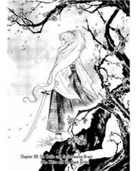 Lost Seven 8 Volume Vol. 8 by Kazuki, Nakashima