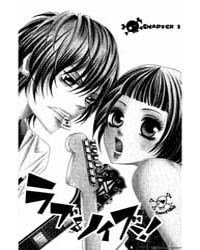 Love and Noise 1: Cheese! Volume Vol. 1 by Honda, Natsumi
