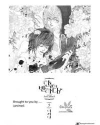 Lovely Decoration 2: 2 Volume Vol. 2 by Igarashi, Kaoru