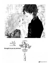 Lovely Decoration 3: 3 Volume Vol. 3 by Igarashi, Kaoru