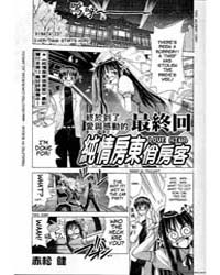 Love Hina 123 : Everything Starts Here! Volume Vol. 123 by Akamatsu, Ken