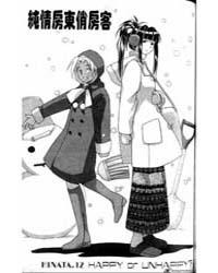 Love Hina 12 : Happy or Unhappy Volume Vol. 12 by Akamatsu, Ken