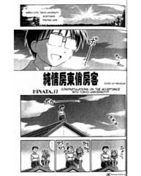 Love Hina 17 : Congratulations on the Ac... Volume Vol. 17 by Akamatsu, Ken
