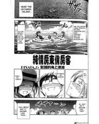 Love Hina 23 : Anxiety on the Sea Volume Vol. 23 by Akamatsu, Ken