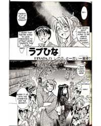Love Hina 75 : Shinobu, Straight Line to... Volume Vol. 75 by Akamatsu, Ken
