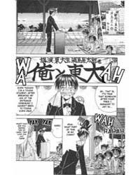 Love Hina 81 : a Kiss Between the Sky an... Volume Vol. 81 by Akamatsu, Ken