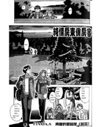 Love Hina 8 : the Christmas of Farewells... Volume Vol. 8 by Akamatsu, Ken