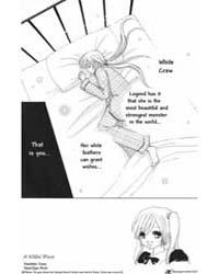 Love Monster 77 Volume Vol. 77 by Miyagi, Riko