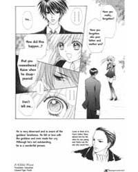 Love Monster 82 Volume Vol. 82 by Miyagi, Riko