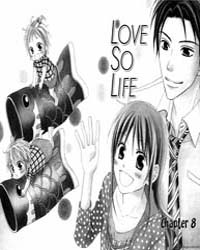 Love So Life 8 Volume No. 8 by Kouchi, Kaede