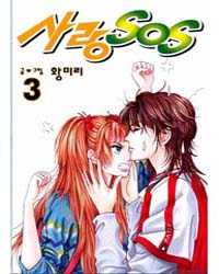 Love Sos 11 Volume Vol. 11 by Hwang, Mi Ri