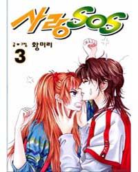 Love Sos (Sarang Sos, Tóc Gió Thôi Bay) ... Volume No. 11 by Hwang, Mi Ri