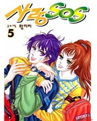 Love Sos 19 Volume Vol. 19 by Hwang, Mi Ri