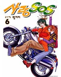 Love Sos 23 Volume Vol. 23 by Hwang, Mi Ri