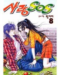 Love Sos 31: Vol 8 Ch 1 Volume Vol. 31 by Hwang, Mi Ri