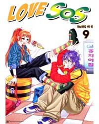 Love Sos 35: Vol 9 Ch 1 Volume Vol. 35 by Hwang, Mi Ri