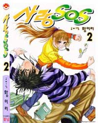 Love Sos 7 Volume Vol. 7 by Hwang, Mi Ri