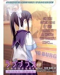 Loveplus Rinko Days 8 Volume Vol. 8 by Takaaki, Kugatsu