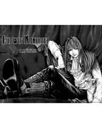 Ludwig Kakumei 5 Volume Vol. 5 by Kaori, Yuki