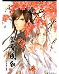 Luo Xue Cheng Bai 1: 1 Volume Vol. 1 by Xi, Yan