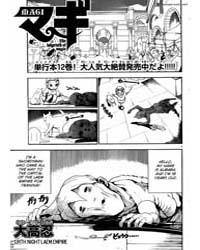 Magi 139 Volume Vol. 139 by Shinobu, Ohtaka