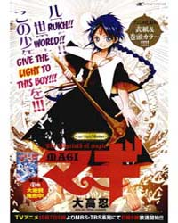Magi 153 Volume Vol. 153 by Shinobu, Ohtaka