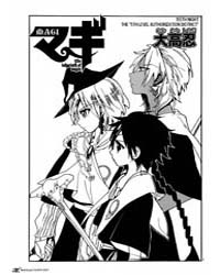 Magi 155 Volume Vol. 155 by Shinobu, Ohtaka