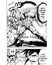 Magi 49 Volume Vol. 49 by Shinobu, Ohtaka