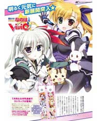 Magical Girl Lyrical Nanoha Vivid 13: Ma... Volume Vol. 13 by Fujima, Takuya