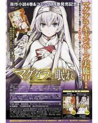 Magudala De Nemure 5: the Cursed Holy Wo... Volume No. 5 by Isuna, Hasekura