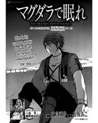Magudala De Nemure 7: May Your Soul Rest... Volume No. 7 by Isuna, Hasekura