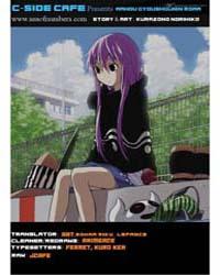 Mahou Gyoushounin Roma 16: the Pejuara D... Volume No. 16 by Norihiko, Kurazono