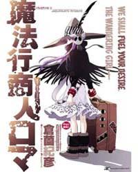 Mahou Gyoushounin Roma 2: Arpatran's Mir... Volume No. 2 by Norihiko, Kurazono