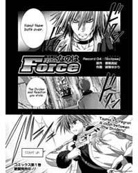 Mahou Senki Lyrical Nanoha Force 7: Reac... Volume Vol. 7 by Higa, Yukari
