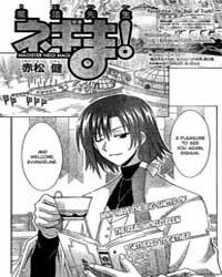 Mahou Sensei Negima! 264 : the Door of T... Volume No. 264 by Akamatsu, Ken