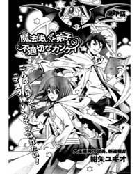 Magical Girl Lyrical Nanoha Vivid 9: If ... Volume Vol. 9 by Fujima, Takuya